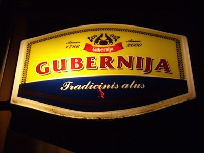 2000 metais Gubernija skelbėsi esanti įkurta 1786 metais