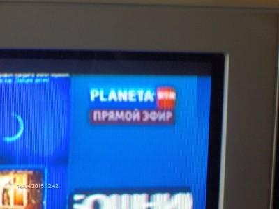 прямой эфир! RTR Planeta!