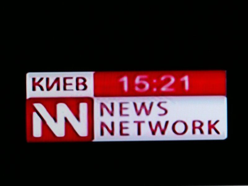 News Network va! Noviny netinka!