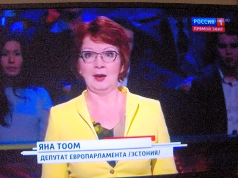ir pasirodo ji iš Estijos, Jana Toom